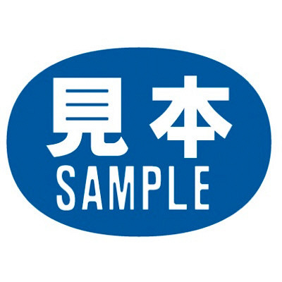 タカ印 アドポップ 見本SAMPLE 23-339 1箱(300片(20片×15シート)入×20冊) (取寄品)