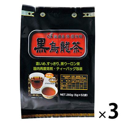 黒烏龍茶 1セット(156バッグ入)