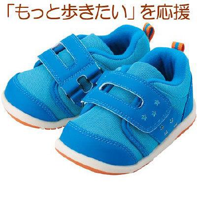 まいにちの靴ベビーマットブルー 12.5