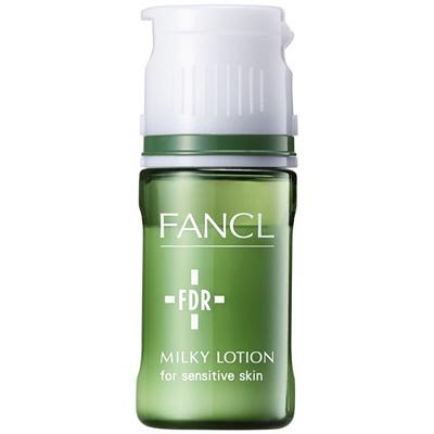 LOHACO - FANCL(ファンケル) 乾燥敏感肌ケア 乳液 10mL×3本