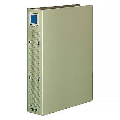 コクヨ チューブファイル(保存用) A4タテ とじ厚50mm グレー フ-VM650M 1箱(20冊入)
