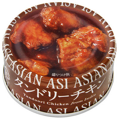 マルハ アジアン味 タンドリーチキン3缶