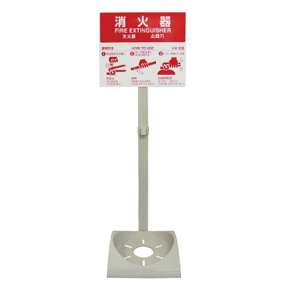 初田製作所 蓄圧式粉末消火器用エコベース 58959000 1台