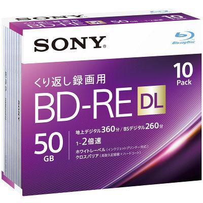 ソニー 録画用BD-RE(10枚入)