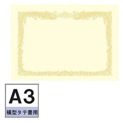 タカ印 OA賞状用紙 クリーム地 A3 横型タテ書き 1箱(100枚入)