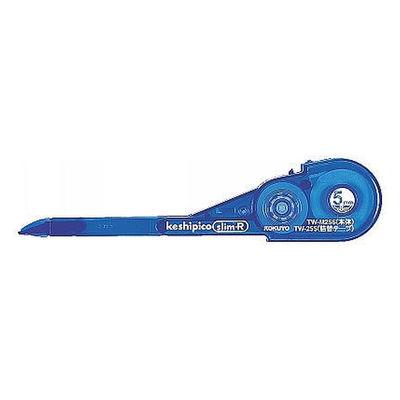 コクヨ 修正テープ ケシピコスリム詰替えタイプ 交換用テープ 5mm幅×8m TW-255 1箱(10個入)