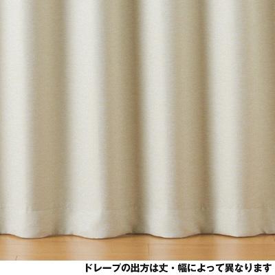 カーテン/杢アイボリー100×135cm
