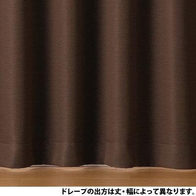 カーテン/杢ブラウン100×200cm