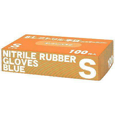 ハウディ BLニトリル手袋 S 粉なし(パウダーフリー) RS-057 1箱(100枚入) (使い捨て手袋)
