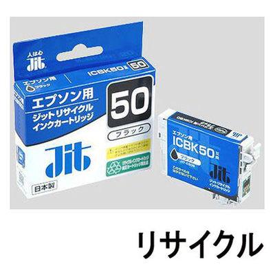 JIT-E50BZ