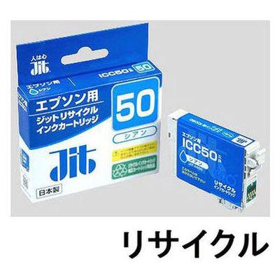 JIT-E50CZ
