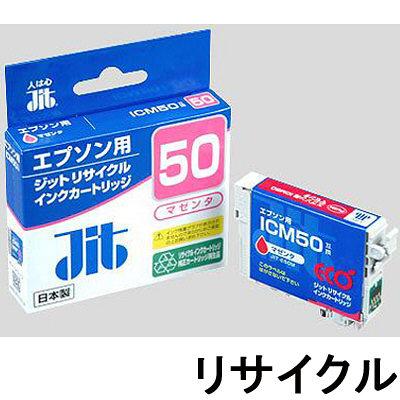 JIT-E50MZ