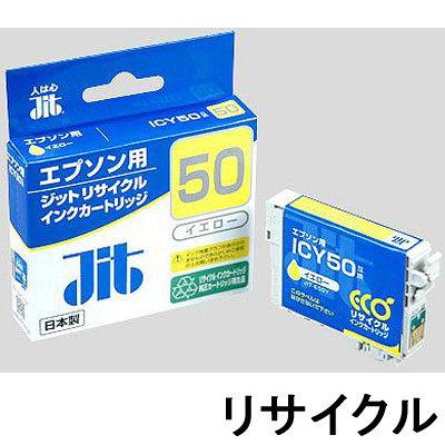 JIT-E50YZ