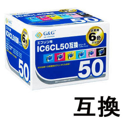 HBE-6CL50