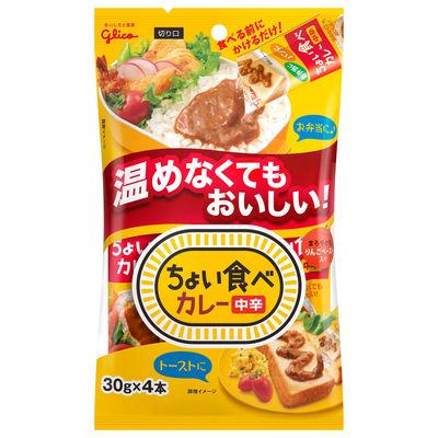 グリコちょい食べカレー 中辛 1袋