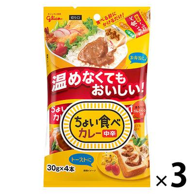 グリコちょい食べカレー 中辛 3袋