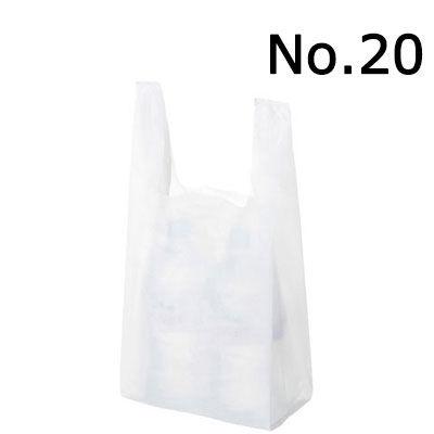 レジ袋 乳白 No.20 12000枚