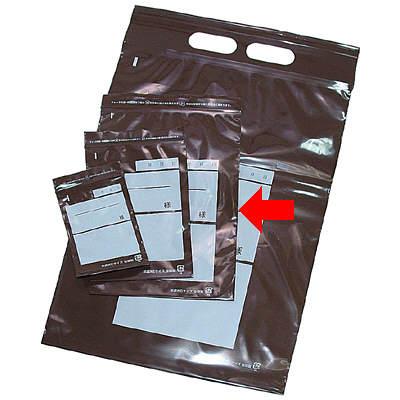 茶遮光ユニパック 0.05mm厚 G 140mm×200mm 書き込み可 1箱(1000枚:100枚入×10袋) 金鵄製作所 (直送品)