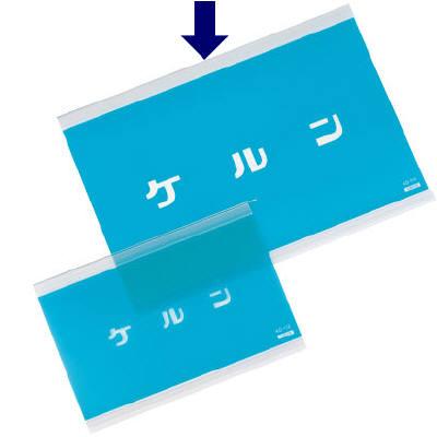 ケルン Hi-カーデックス100シリーズ専用ポケット KD-111 1パック(10枚入) (直送品)