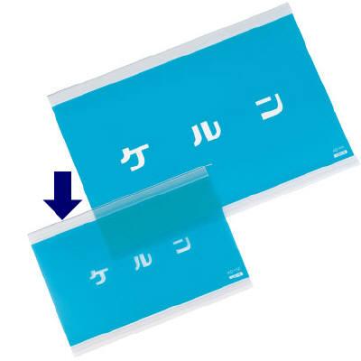 ケルン Hi-カーデックス100シリーズ専用ポケット KD-112 1パック(10枚入) (直送品)