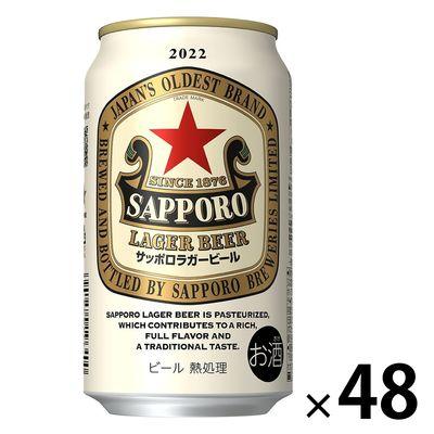 サッポロ ラガービール 350ml48缶