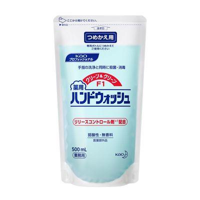 クリーン&クリーンF1 詰替用500ml