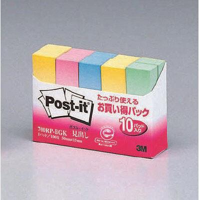 スリーエム ポスト・イット 見出し 再生紙 お買い得パック 700RP-BGK グラデーション混色 50×15mm 20冊(10冊×2パック) (直送品)