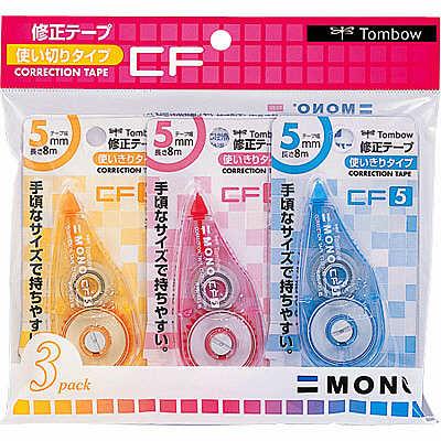 トンボ鉛筆【MONO】修正テープ 使いきりタイプ モノCF5C 3色入 5mm×8m KCA-321 3色×2パック (直送品)