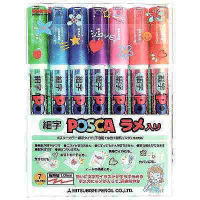 三菱鉛筆 ユニポスカ 細字 ラメ入り7色セット PC3ML7C 1箱(7色入) (直送品)