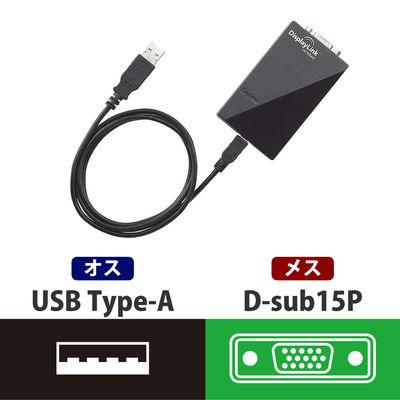 ロジテック USB対応 マルチディスプレイアダプタ/VGA接続 WXGA+対応 LDE-SX015U (取寄品)