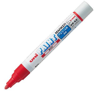 三菱鉛筆 三菱アルコールペイントマーカー 油性中字丸芯 赤 PXA200.15 5本 (直送品)