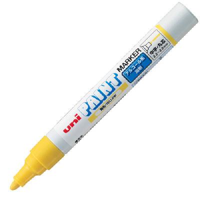 三菱鉛筆 三菱アルコールペイントマーカー 油性中字丸芯 黄 PXA200.2 5本 (直送品)