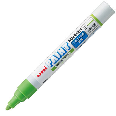 三菱鉛筆 三菱アルコールペイントマーカー 油性中字丸芯 黄緑 PXA200.5 5本 (直送品)