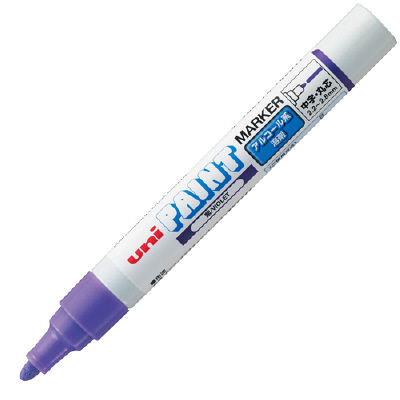 三菱鉛筆 三菱アルコールペイントマーカー 油性中字丸芯 紫 PXA200.12 5本 (直送品)