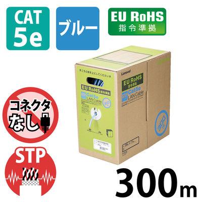 エレコム EU RoHS指令準拠 CAT5E STPケーブル 300m LD-CTS300/RS (取寄品)
