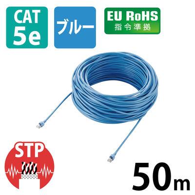 エレコム EU RoHS指令準拠 CAT5E STPケーブル 50m LD-CTS50/RS (取寄品)