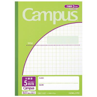 キャンパスノート用途別 方眼セミB5 緑