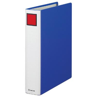 キングファイル スーパードッチ A4タテ とじ厚50mm 青 キングジム 両開きパイプファイル 1475