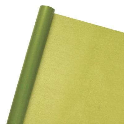包装紙 モスグリーン 幅600mm 1巻