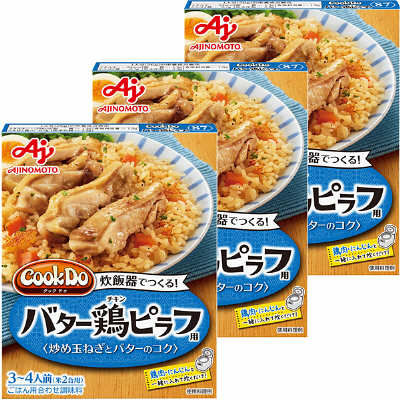 味の素CookDoバター鶏ピラフ用3個
