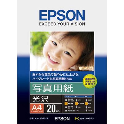 セイコーエプソン 写真用紙<光沢> A4 20枚入 KA420PSKR (取寄品)