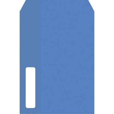 ピー・シー・エー 単票給与明細書用窓付封筒専用封筒 PA1112F 1箱(500枚入)