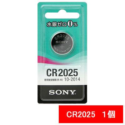 ソニー リチウムコイン電池 CR2025-ECO