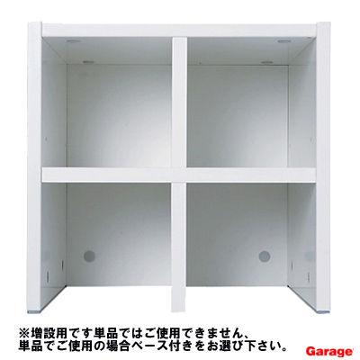 Garage(ガラージ) キューブコンポラック 飾り棚 上置き専用 白 幅366mm 奥行400mm 高さ351mm 1台 (直送品)