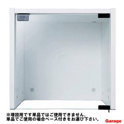 Garage(ガラージ) キューブコンポラック ガラス扉 上置き専用 白 幅366mm 奥行400mm 高さ351mm 1台 (直送品)