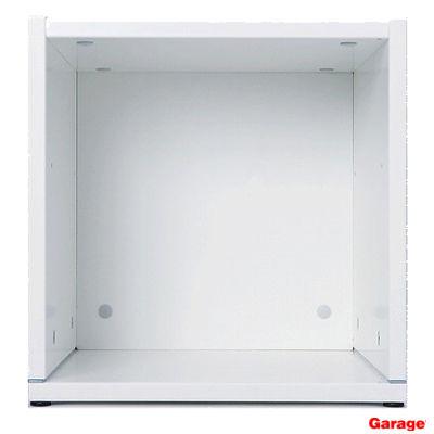 Garage(ガラージ) キューブコンポラック オープン 下置き専用 白 幅366mm 奥行400mm 高さ376mm 1台 (直送品)