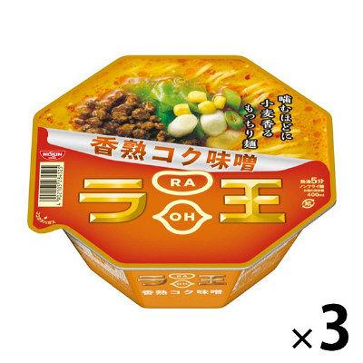 日清ラ王 香熟コク味噌 3個