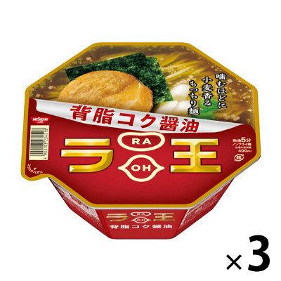 日清ラ王 背脂コク醤油 3個