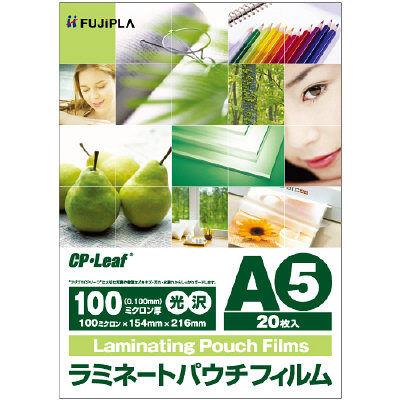 フジプラ CPリーフ A5 1パック(20枚入)