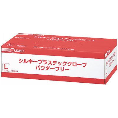 シルキープラスチックグローブパウダーフリー L 226340 1箱(100枚入) 三興化学工業 (使い捨て手袋)